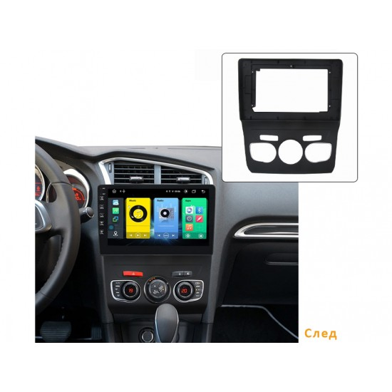 """CITROEN C4 - 10.1"""" МУЛТИМЕДИЯ / Навигация Android 10"""