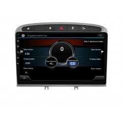 """PEUGEOT 308 - 9"""" МУЛТИМЕДИЯ / Навигация Android 10 сива"""