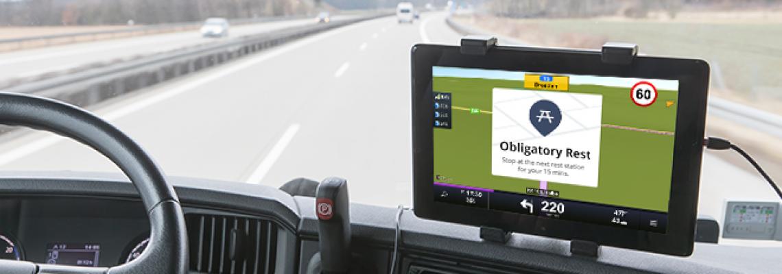 Най-добър софтуер за навигация за кола
