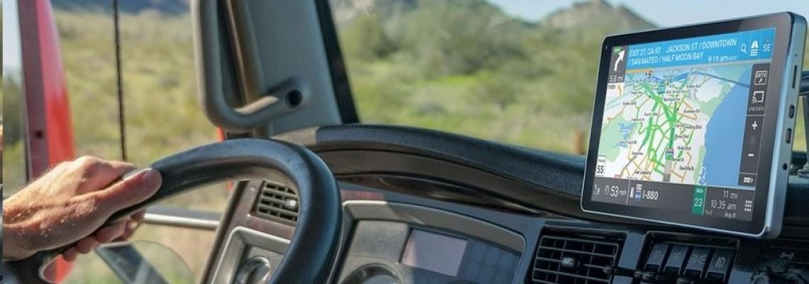Какво е навигация за кола и как правилно да я използвате?